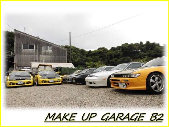 MAKE UP GARAGE B2 メイクアップガレージ B2(3枚目)