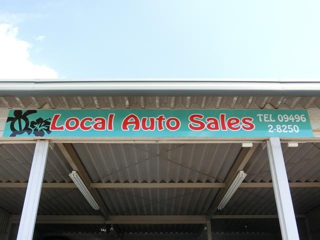ローカルオートセールス 〜Local Auto Sales〜