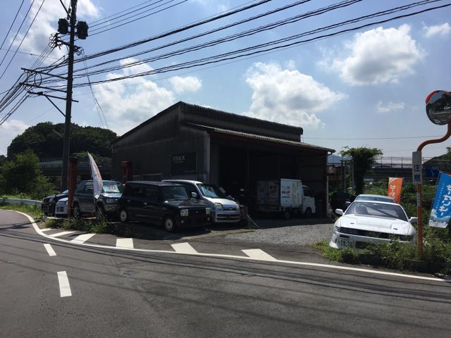 STOCK auto service ストックオートサービス(1枚目)