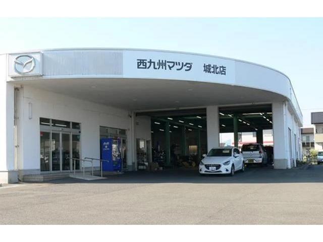 株式会社 佐賀マツダ 城北店