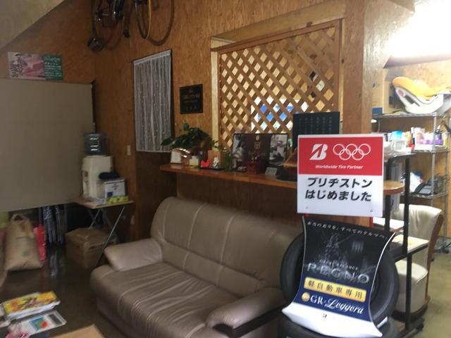 (株)カーネットジャパン FC長崎支店(3枚目)