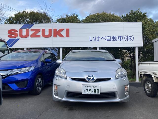 いけべ自動車株式会社