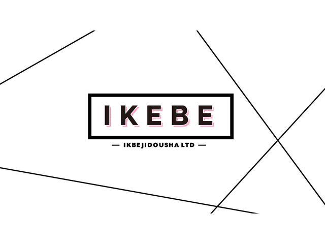 いけべ自動車株式会社(1枚目)