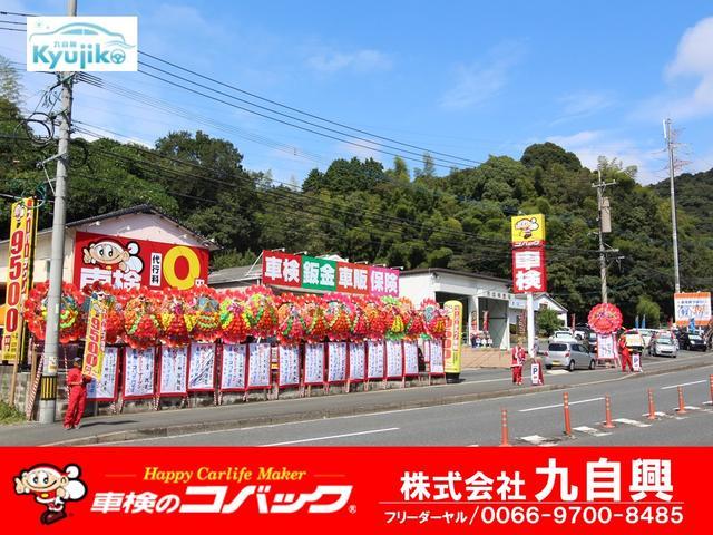 39.8万円専門店 ㈱九自興