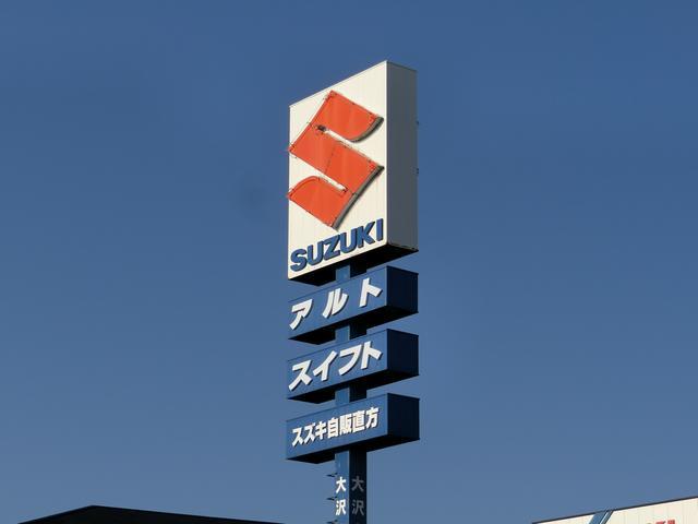 株式会社大沢自動車 スズキ自販直方(6枚目)