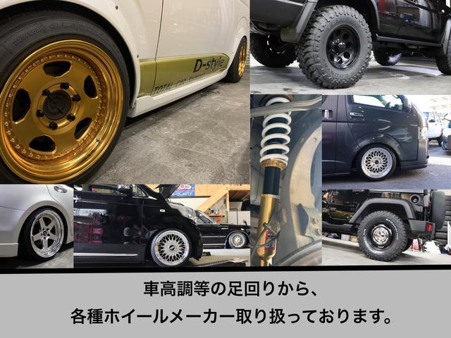 D-Style ディースタイル(3枚目)