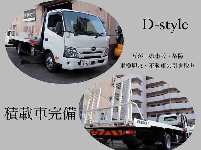 D-Style ディースタイル(4枚目)