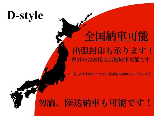D-Style ディースタイル(6枚目)