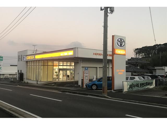トヨタカローラ長崎株式会社 五島店(5枚目)