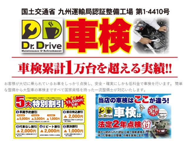 株式会社ワシダ Dr.Drive 戸畑店(4枚目)