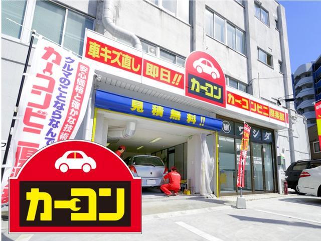 株式会社ワシダ Dr.Drive 戸畑店(5枚目)