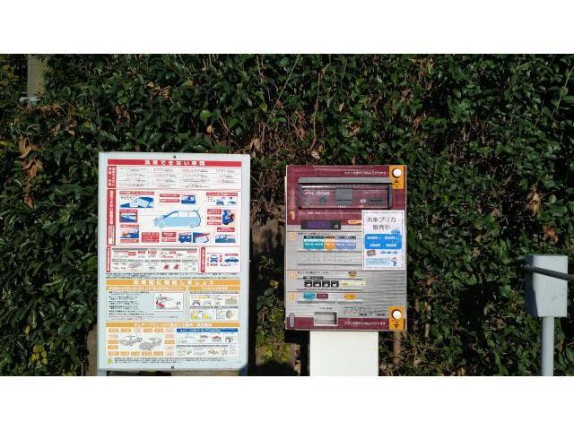 スルー 江戸川 区 ドライブ
