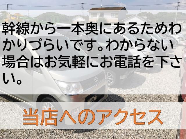 福岡中古車業販(4枚目)