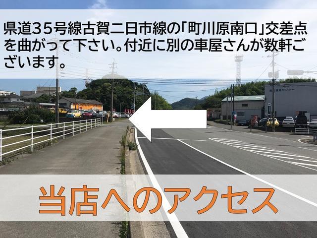 福岡中古車業販(5枚目)