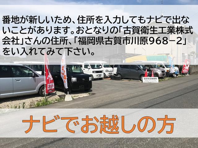 福岡中古車業販(6枚目)