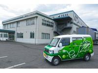西日本オートリサイクル