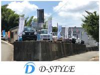 株式会社D−STYLE(ディースタイル)