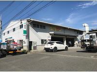 (株)田渕自動車