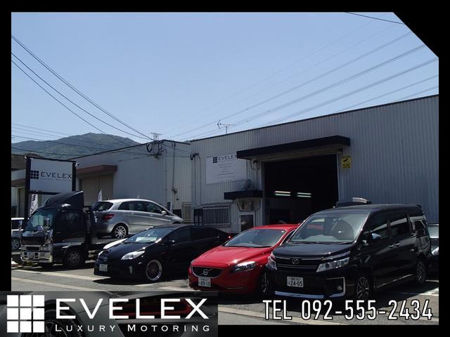 株式会社EVELEX エベレックス 国産車事業部