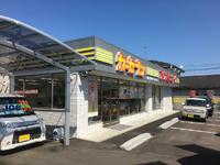 カーセブン鶴田店