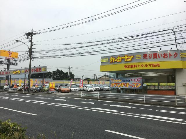 カーセブン霧ヶ丘店(1枚目)