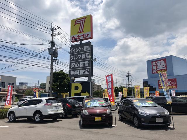 カーセブンしきど駅前店(3枚目)