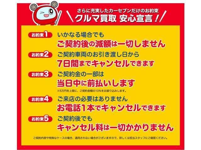 カーセブンしきど駅前店(6枚目)