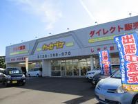 カーセブンしきど駅前店