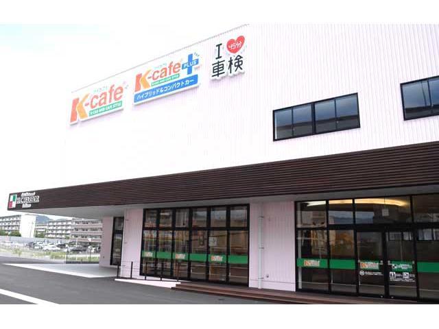 ケイカフェ ふくおかにし店 〜株式会社メーカーズ〜