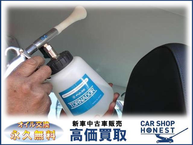 CAR SHOP HONEST(カーショップオネスト) (4枚目)