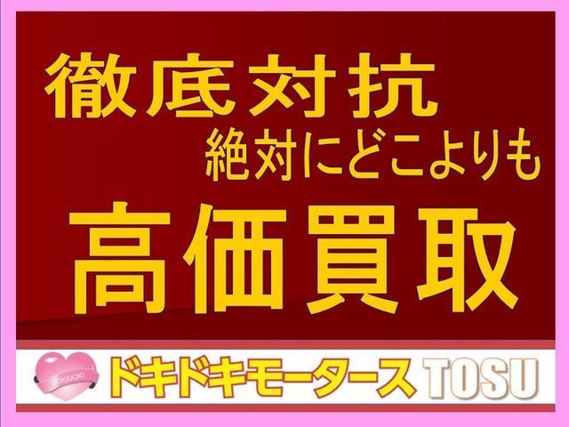 ドキドキモータース 鳥栖(6枚目)