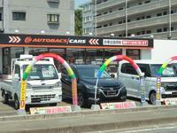 オートバックスカーズ  福岡空港店