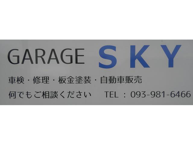 GARAGE SKY(4枚目)