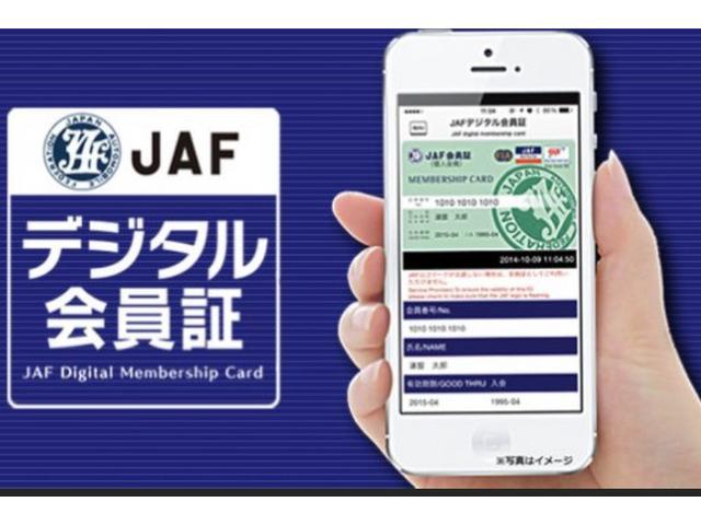 JAF取次店・ご加入中の自動車保険では対象外のロードサービスも対応可能になります。