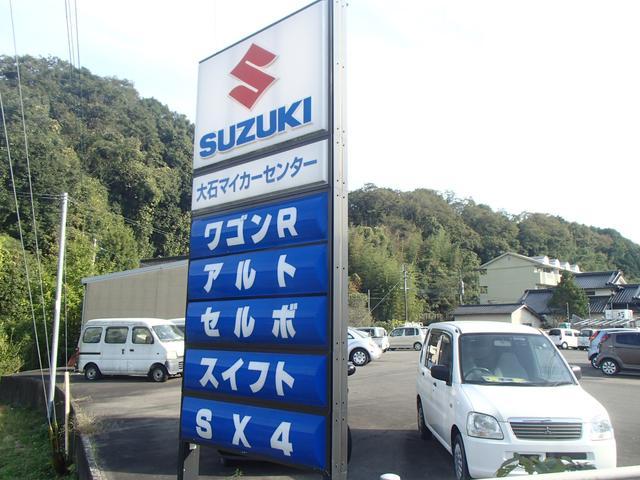 有限会社大石マイカーセンター(1枚目)