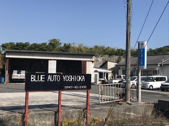 ブルーオートヨシオカ