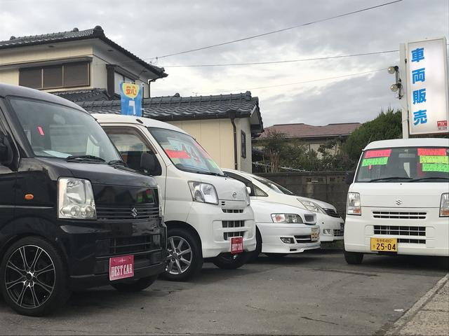 eCo BOX in the CAR 有限会社翔勢(1枚目)