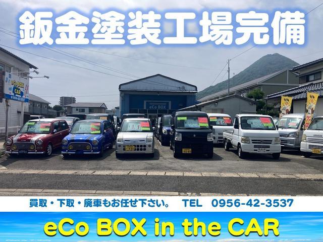 eCo BOX in the CAR 有限会社翔勢(2枚目)