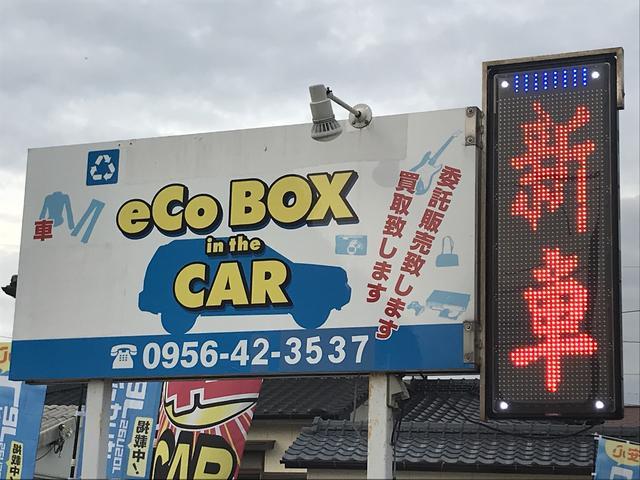 eCo BOX in the CAR 有限会社翔勢(3枚目)