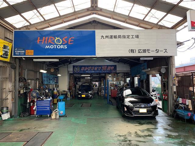 九州陸運局指定工場お車の気になる事をお気軽にご相談下さい。