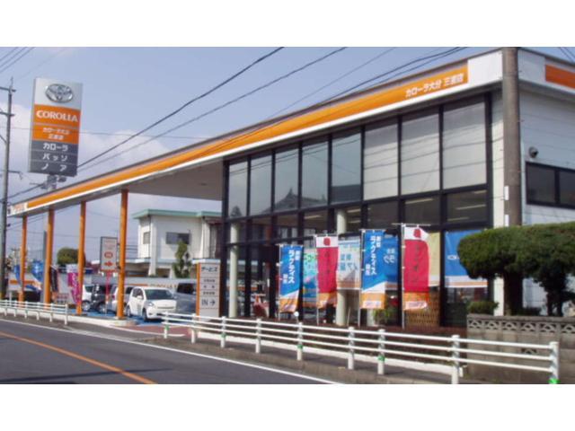 トヨタカローラ大分(株)三重店(1枚目)