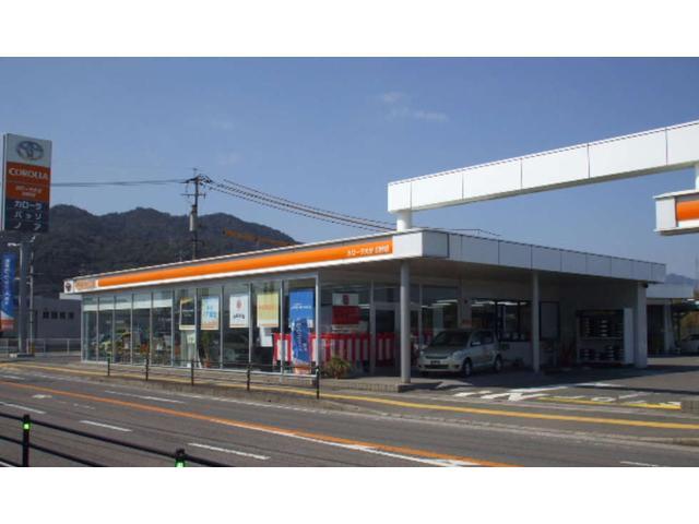 トヨタカローラ大分(株)臼杵店