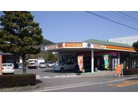 トヨタカローラ大分(株)日出店