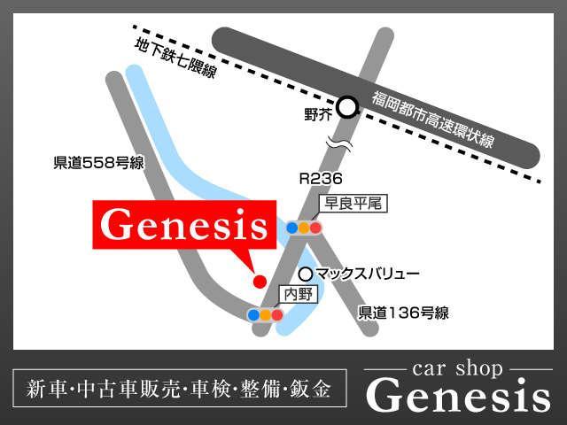 Carshop Genesis カーショップジェネシス