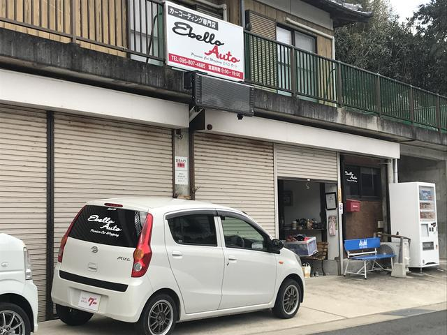 Ebello Auto エベロオート(2枚目)
