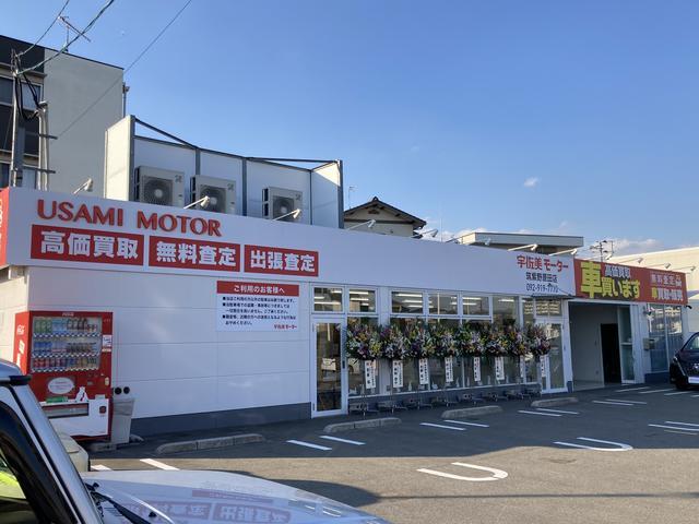 買取・中古車販売専門店 カーセブン筑紫野原田店