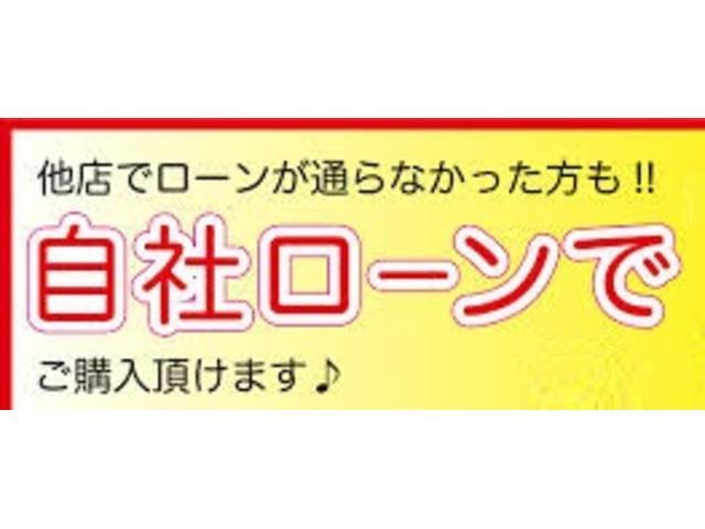 カーショップ らくらく村(2枚目)