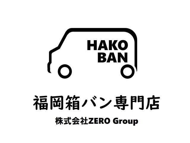 株式会社ZERO Group