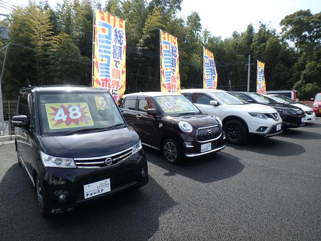 チェレステ 車買取専門 インター店