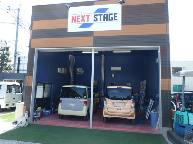 NEXT STAGE ネクストステージ